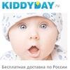 KiddyDay.ru одежда,обувь,коляски,самокаты,велоси