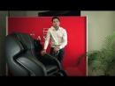 Betasonic. Презентация массажного кресла