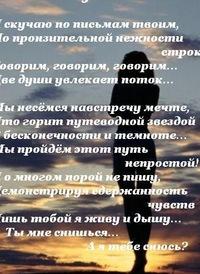 Lena Maslei, 1 июня 1981, Комсомольск-на-Амуре, id191312795