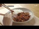 8 эп Шинни ест осьминога с капустой Little House in the Forest (요리완성) ′매운 음식 만들기′로 스트레스 날리기 성공! 180525 EP.8