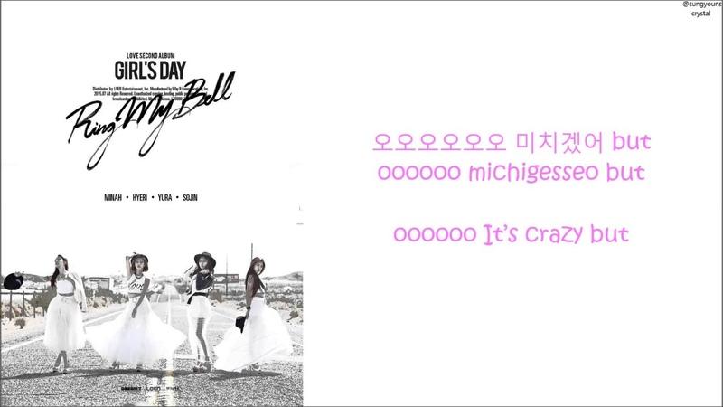 Girls Day (걸스데이) - Top Girl [ENGLISHHANGULROMAN] LYRICS