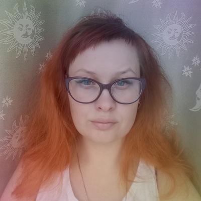 Дарья Кулешова (попова)