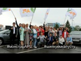 APL Go Казань  Поволжский форум 2017