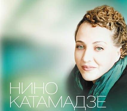 Нино Катамадзе & Insight 2014. Разноцветный концерт в г. Николаев
