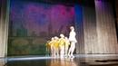 Образцовый ансамбль Дебют. Младшая группа. Танец Моя семья