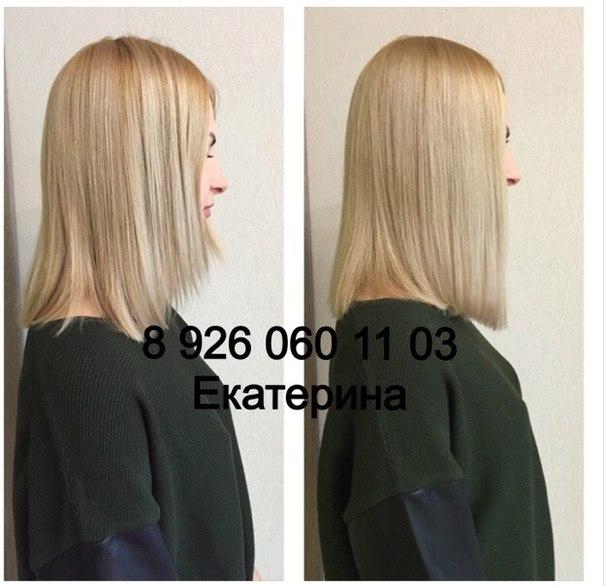 40 см длина волос фото