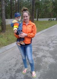 Юлия Сайфуллина, 18 июня 1987, Рязань, id197316588