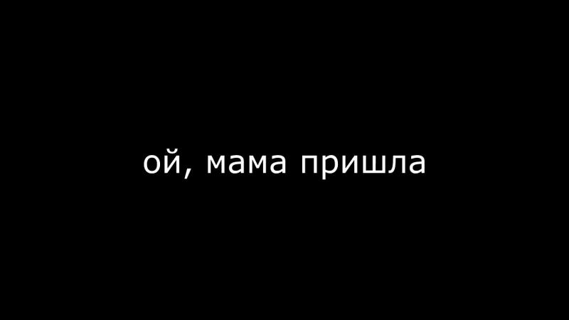 Смолов