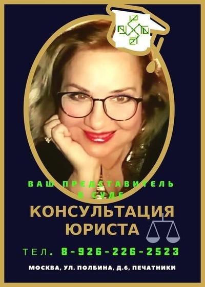 Татьяна Листратенко