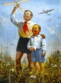 Дмитрий Иванов, 14 мая , Екатеринбург, id177312158