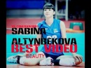 Sabina Altynbekova volleyball player the most beautiful girl on the planet (HD)