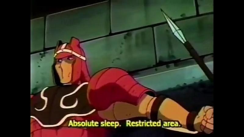 Master Mosquiton 99 / Хозяйка Москитона [ТВ] - 17 серия [Persona99.GSG]