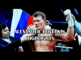 ALEXANDER POVETKIN HIGHLIGHTS