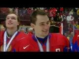 Молодежный Чемпионат Мира 2014. Матч за 3 место. Россия - Канада (2:1)