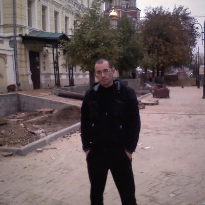 Александр Фролов, 29 августа 1980, Нижний Новгород, id167685843