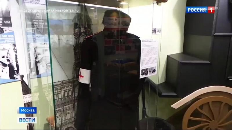 В Москве появился Музей скорой помощи