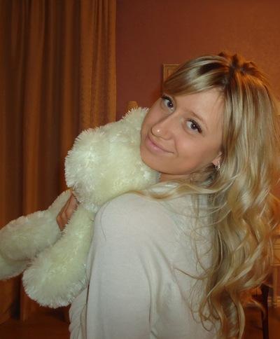 Марина Якушева, 25 сентября 1991, Санкт-Петербург, id134085849