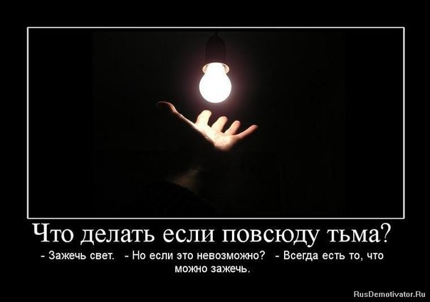 В оккупированном Крыму ведутся ремонтные работы на подстанции. Ограничено потребление электроэнергии в девяти районах - Цензор.НЕТ 2160