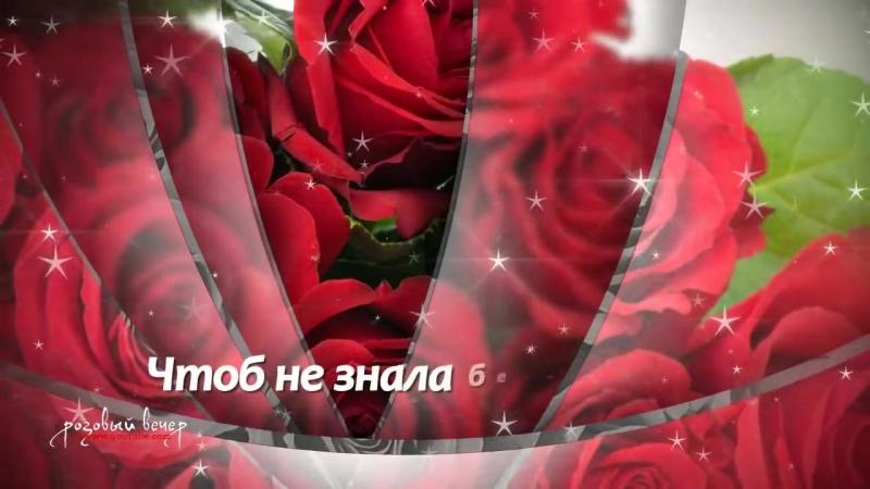 Роскошное поздравление С ДНЕМ РОЖДЕНИЯ.mp4