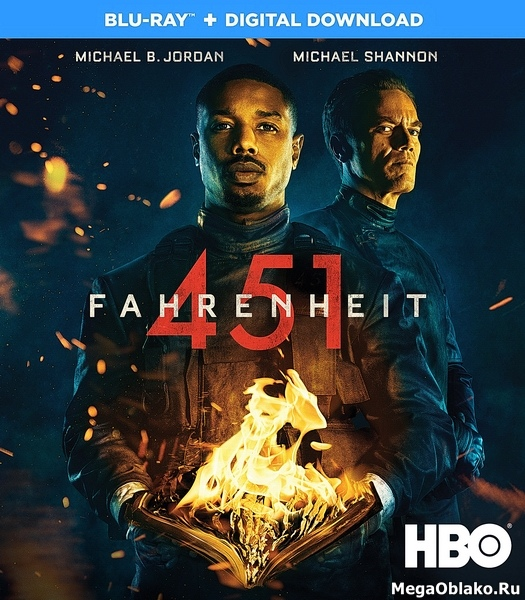 451 градус по Фаренгейту / Fahrenheit 451 (2018/BDRip/HDRip)