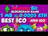 ICO MonsterBit