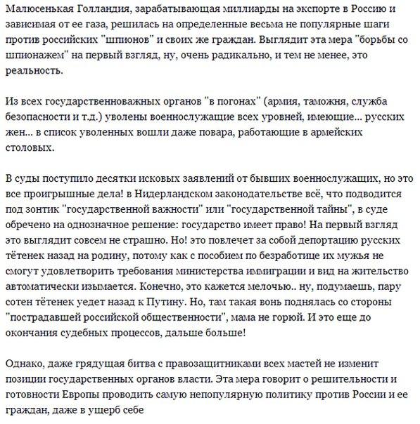 Активисты не дали одиозному ставленнику Януковича возглавить Высший админсуд - Цензор.НЕТ 7767