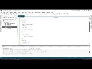 C++ для начинающих , урок - 3. Курсы по программированию в алматы