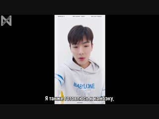[Рус.саб][22.10.2018] ARE YOU THERE FROM. SHOWNU