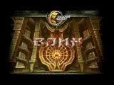 Класс Воин в игре «Седьмой элемент»