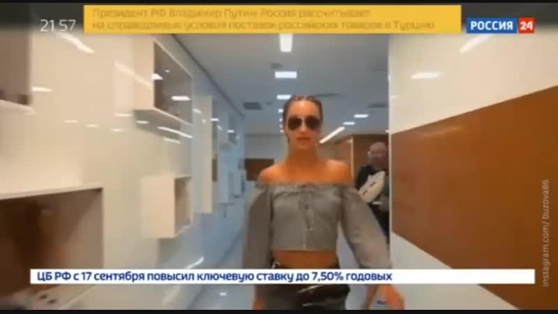 СМИ всё выдумывают про Ольгу Бузову!