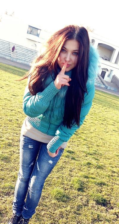 Lena Gaidash, 12 января , Краснодон, id102629173