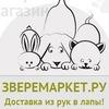 ЗВЕРЕМАРКЕТ.РУ - Интернет-зоомагазин Краснодар