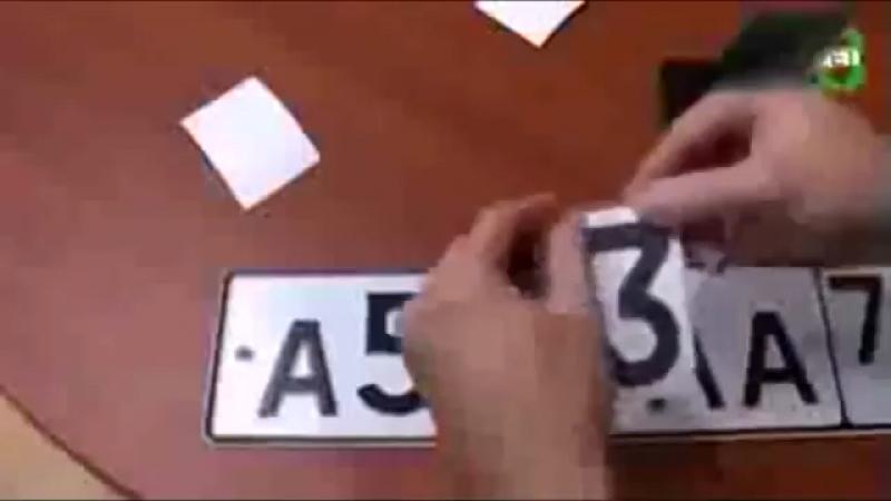 Нанопленка от фиксации номера машины камерами спец.служб