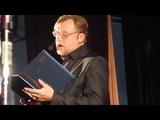 Валентин Клементьев в литературно-художественном вечере