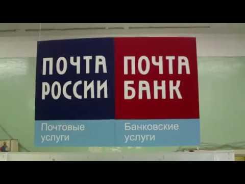 Почта Зарайска