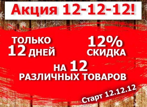 Центробувь Астрахань Каталог С Ценами