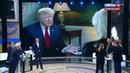 СРОЧНО! Трамп ПРИЗНАЛСЯ: США поставляют оружие на Украину