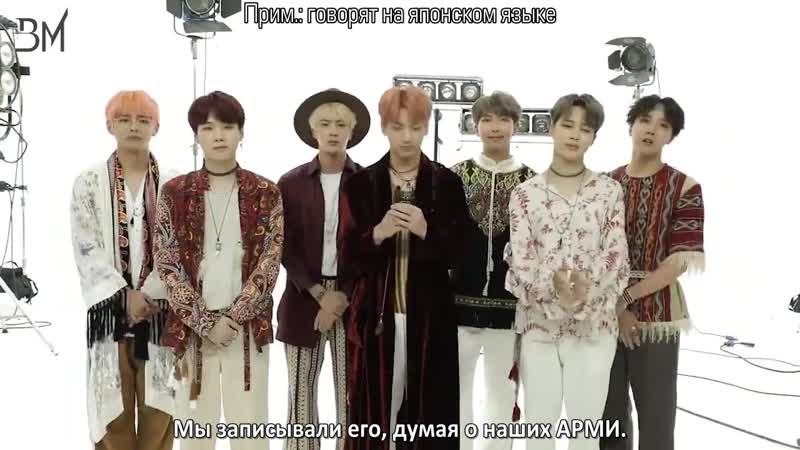 [RUS SUB][06.11.18] BTS Message - 9th Japanese Single Release @ Spotify Japan