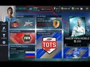 Fifa 18 mobile прохождение 3 прокачался до 17 уровня