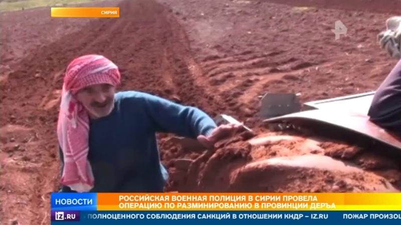 В неожиданной ситуации оказалась военная полиция в Сирии