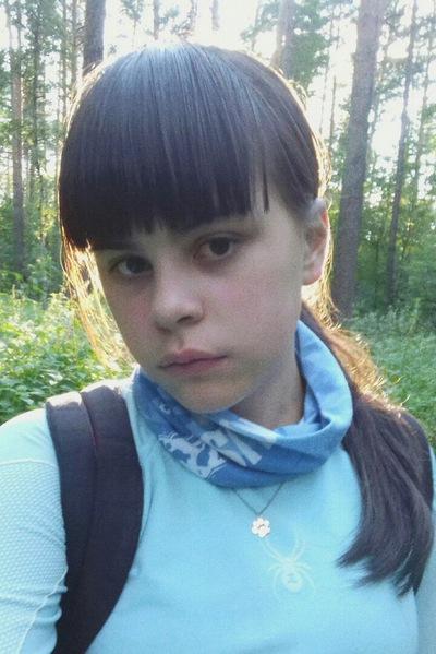 Дарья Селезнёва