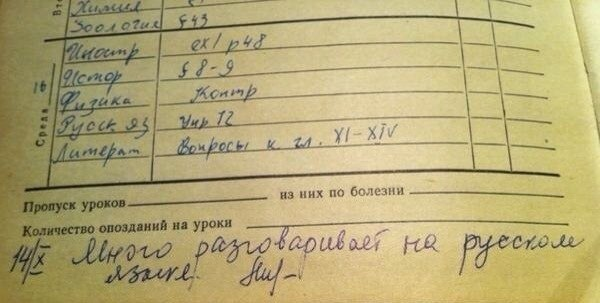 Лицо фашизма, ватный комикс, Новоукраина. Свежие ФОТОжабы от Цензор.НЕТ - Цензор.НЕТ 4412