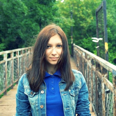 Анастасия Фёдоровых, 10 августа 1994, Уфа, id16686709