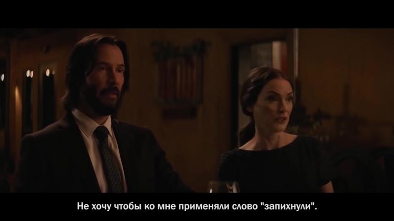 Пункт назначения Свадьба Русский трейлер Субтитры 2018