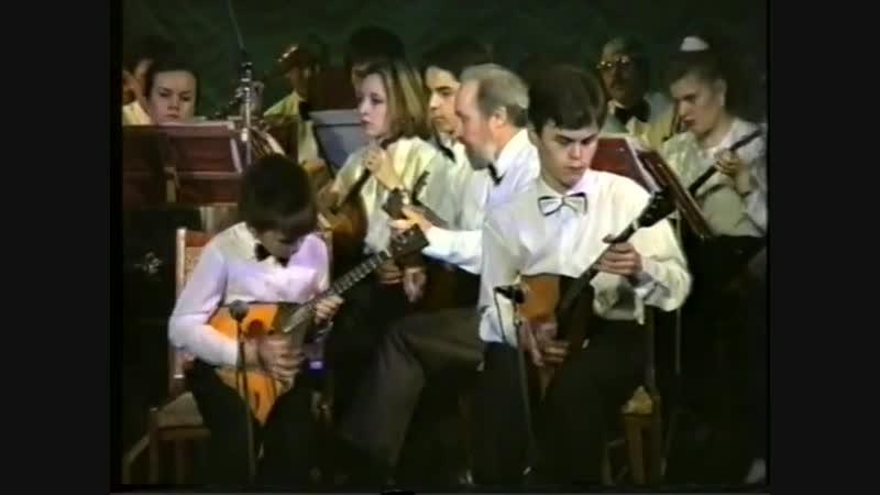 Русский народный оркестр Россияне и братья Павловы
