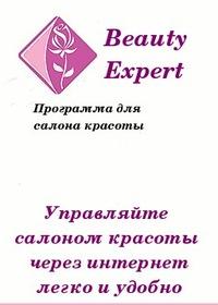 Юлия Бахтеева