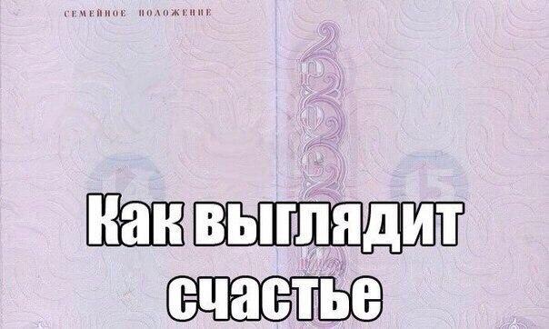 Фото №456261413 со страницы Люси Бушуевой