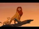 Король лев песня мы одно