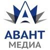 Авант-Медиа. Световое оформление Событий