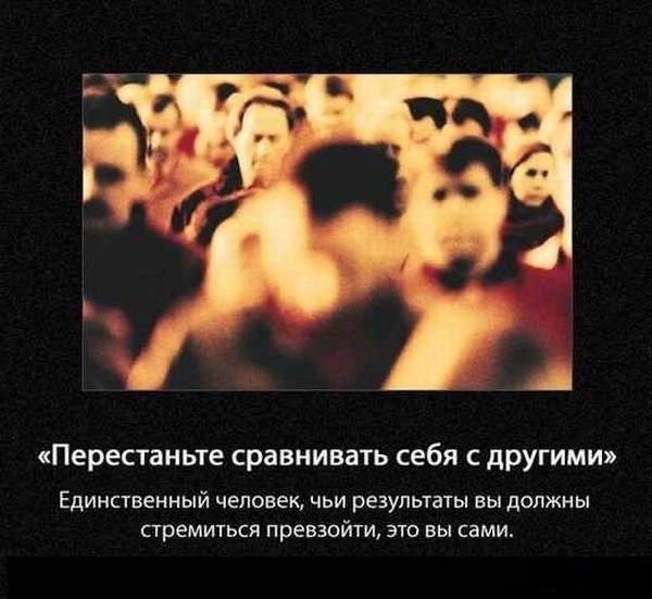 Знаете, что самые смертные грехи в православии смекалка подсказывает